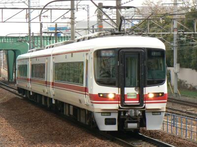 s-3-29-092.jpg