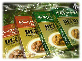 デリー・プレミアムレシピ ビーフ/チキン