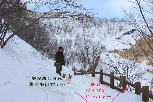 060119-jigoku3.jpg
