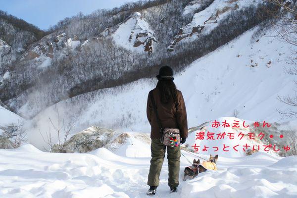 060119-jigoku5.jpg