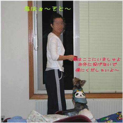 060203-setubun3.jpg