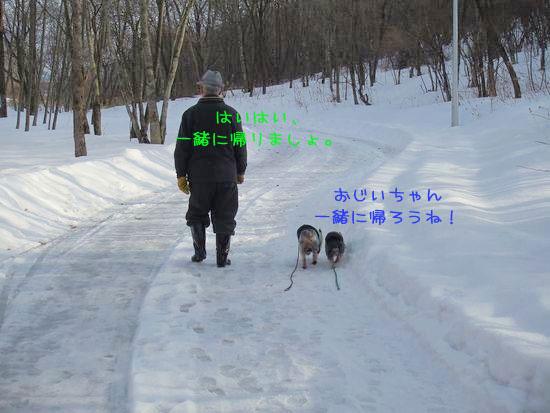 060219-haginosato8.jpg