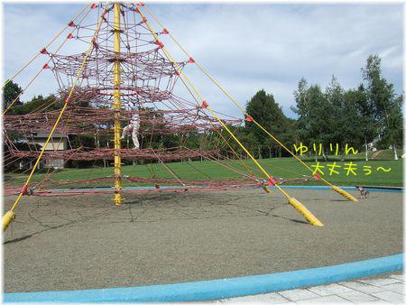 060906-nagamuma6.jpg