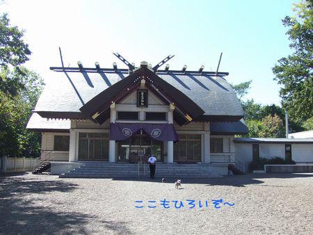 060925-iwamizawa4.jpg