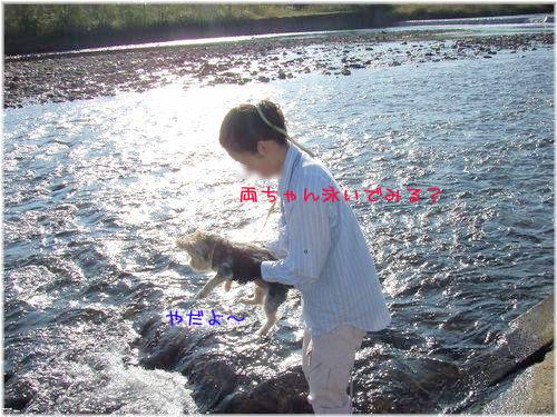 060929-kawa2.jpg