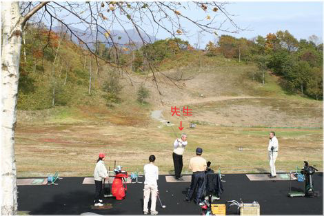 061019-golf5.jpg
