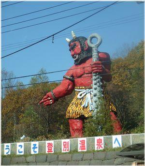 061028-jigokudani1.jpg