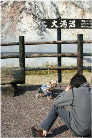 061028-jigokudani6-1.jpg