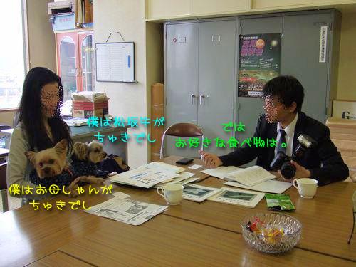 070320-syuzai4.jpg
