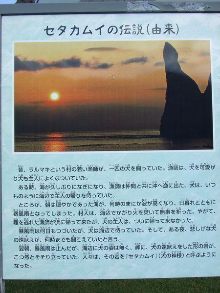 070929-yoiti3.jpg