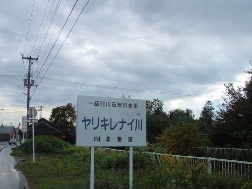 071010-park3.jpg