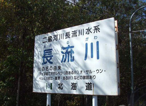 071018-kouyou8-1.jpg