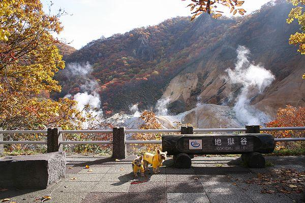 071025-noboribetu-jigokudani5.jpg