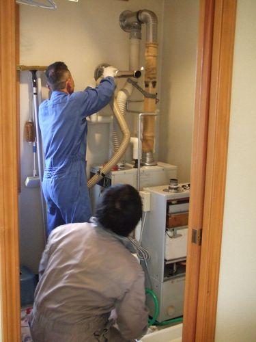 071126-boiler3.jpg