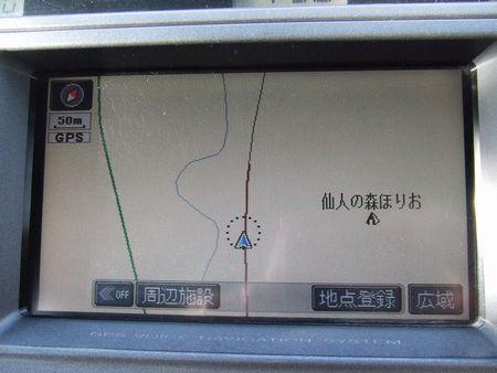 071221-sennin2.jpg