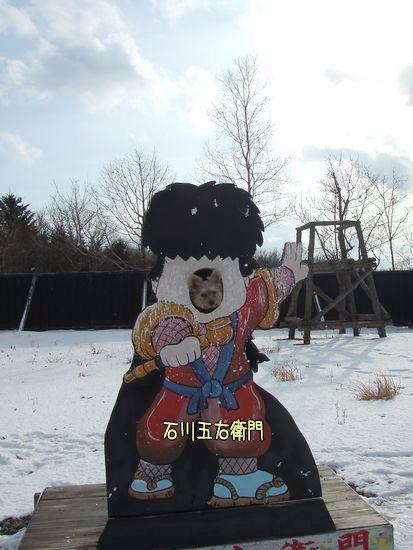 080106-edomura19-2.jpg