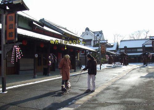 080106-edomura3.jpg