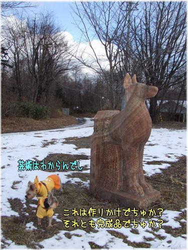 080115-yuki7.jpg