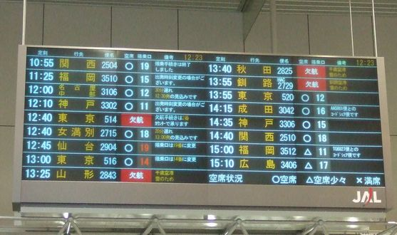080124-ooyuki7.jpg