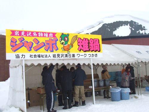 080216-naganuma14.jpg