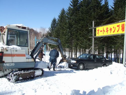 080219-onsen10.jpg