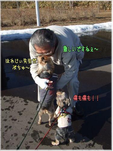 080312-sanpo9.jpg