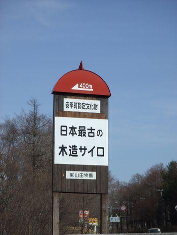 080323-hokudai6.jpg