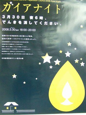 080324-toyota5.jpg