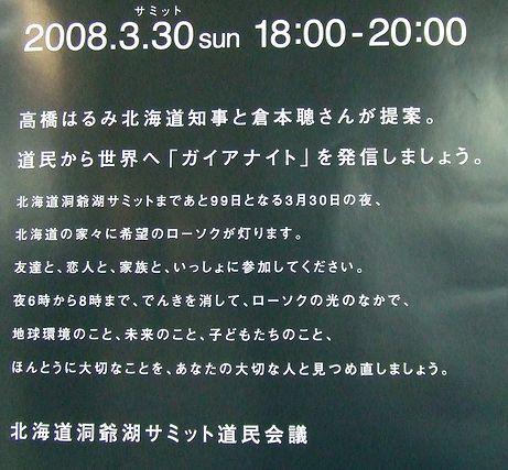 080324-toyota6.jpg