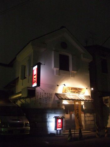 080326-yakitori1.jpg
