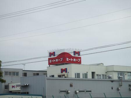 080523-furano1.jpg