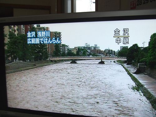 080728-kanazawa1.jpg