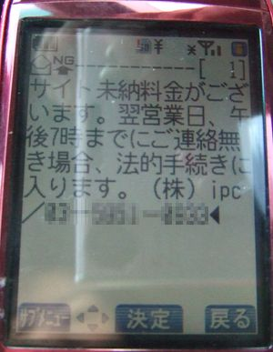081022-keitai1.jpg