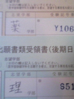 20060206233618