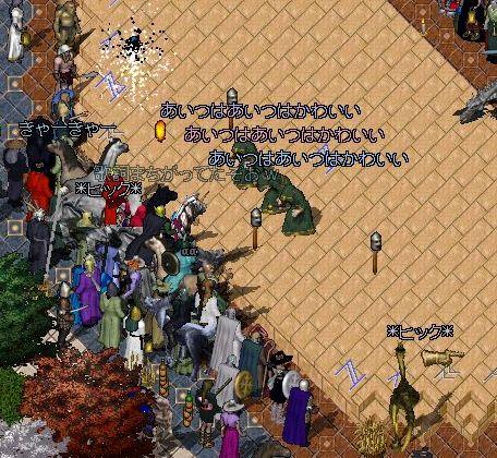 Seer_fair2006.jpg