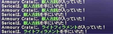 20061117181105.jpg