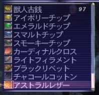 20061208221107.jpg