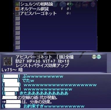 2007_03_04_12_23_37.jpg