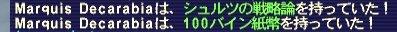 2007_03_11_12_49_58.jpg