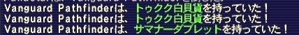 2007_05_13_14_13_01.jpg