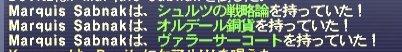 2007_05_27_11_35_01.jpg