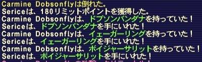 2007_05_30_17_42_18.jpg
