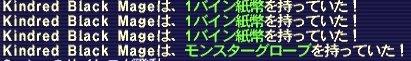 2007_06_10_12_48_14.jpg