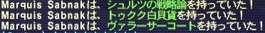 2007_06_17_13_36_39.jpg