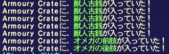 2007_07_29_00_30_19.jpg