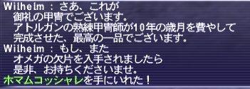 2007_07_29_00_57_13.jpg
