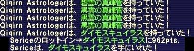 2007_10_15_21_41_1.jpg