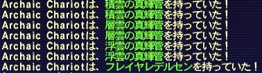 2007_10_15_22_33_30.jpg