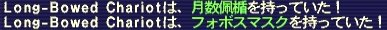2007_11_04_18_09_06.jpg