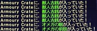 2007_11_25_00_09_39.jpg